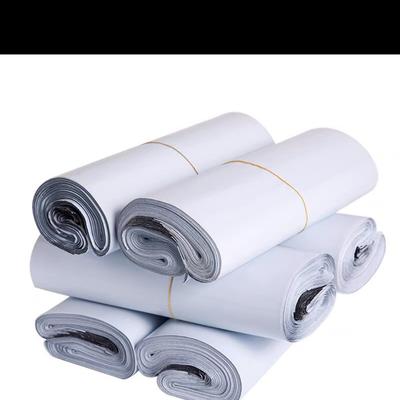 40,白色快递袋,包裹袋己印花袋,各种规格型号等等,20*35,100个不包邮