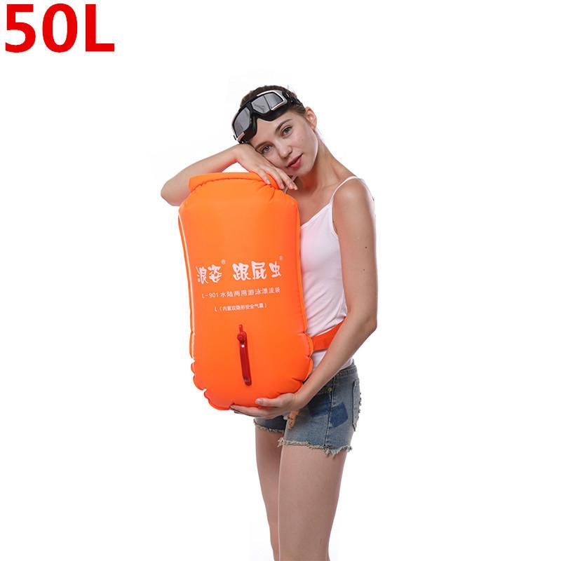 大浪时代厂家直销浪姿跟屁虫航空嘴可以装衣服L-901-50L