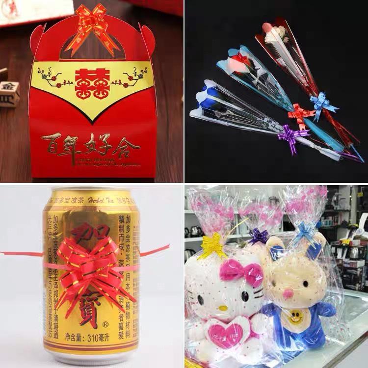 12小号手拉花结婚婚庆喜糖盒装饰礼品包装红色拉花蝴蝶结丝带彩带