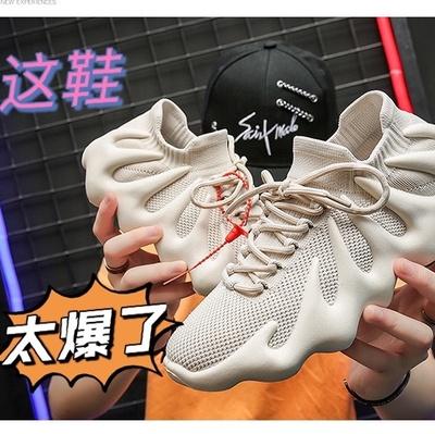 这鞋爆了 情侣火山鞋450八爪鱼椰子鞋透气飞织女鞋潮流休闲鞋袜口运动男女鞋