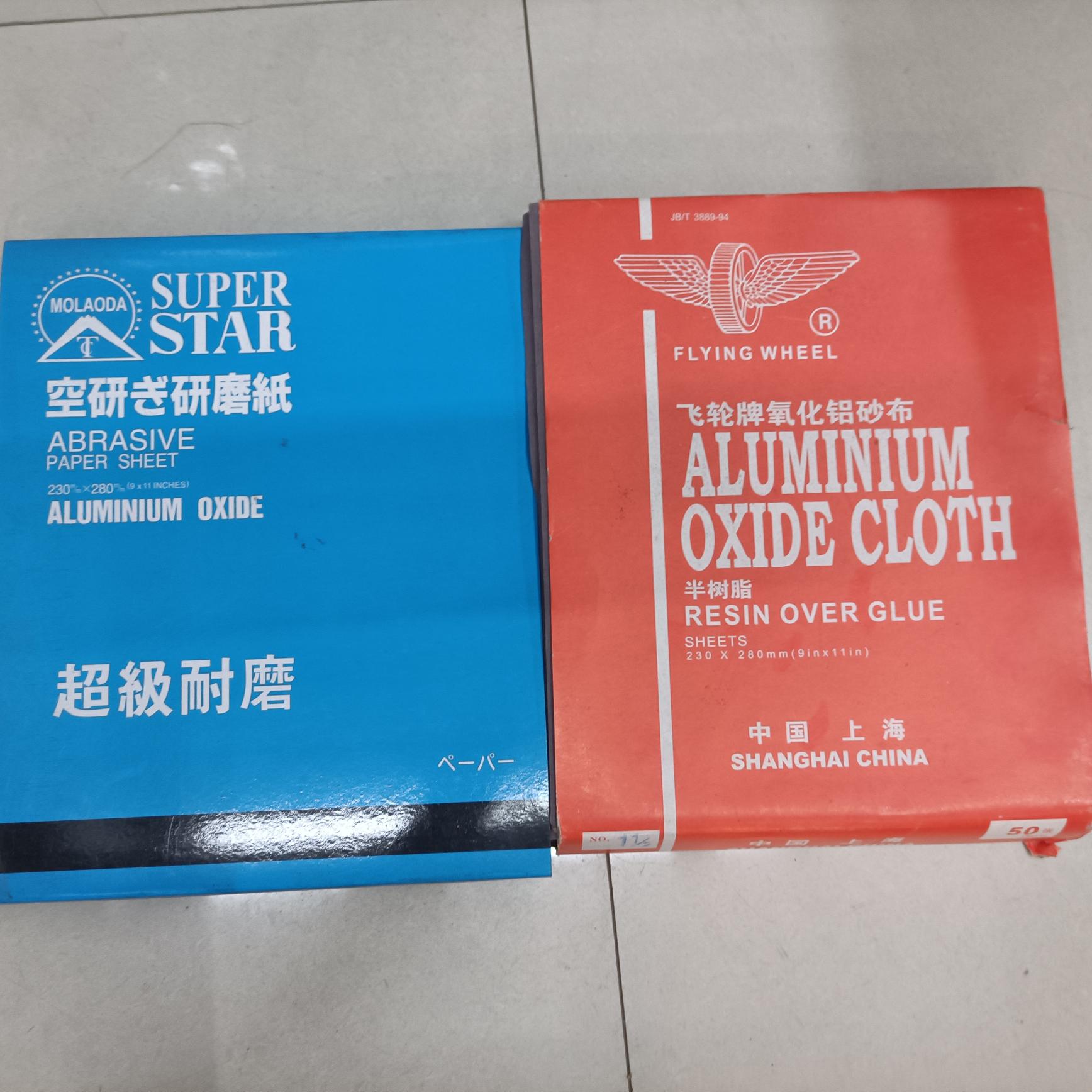 砂纸研磨纸纱布100张一袋,1袋起卖