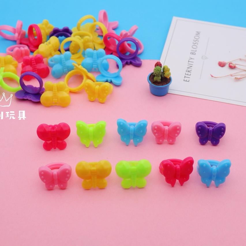 蝴蝶戒指 儿童塑料小饰品 扭蛋 赠品