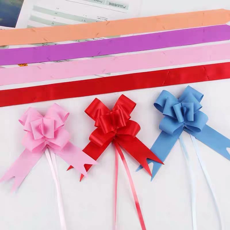 30中号纯色手拉花礼品礼盒装饰蝴蝶结节装饰彩条彩带