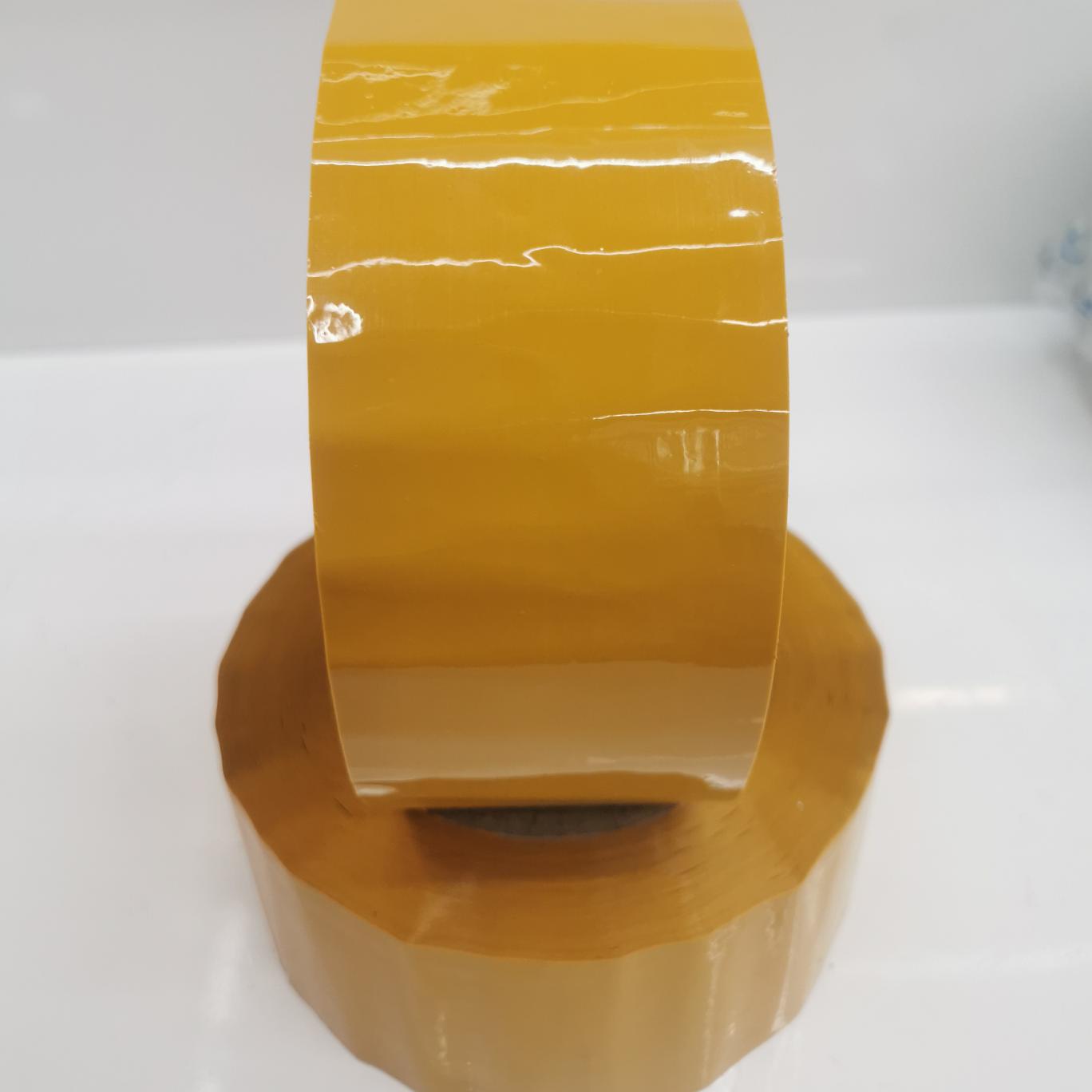 米黄色封箱胶带4.5*200米