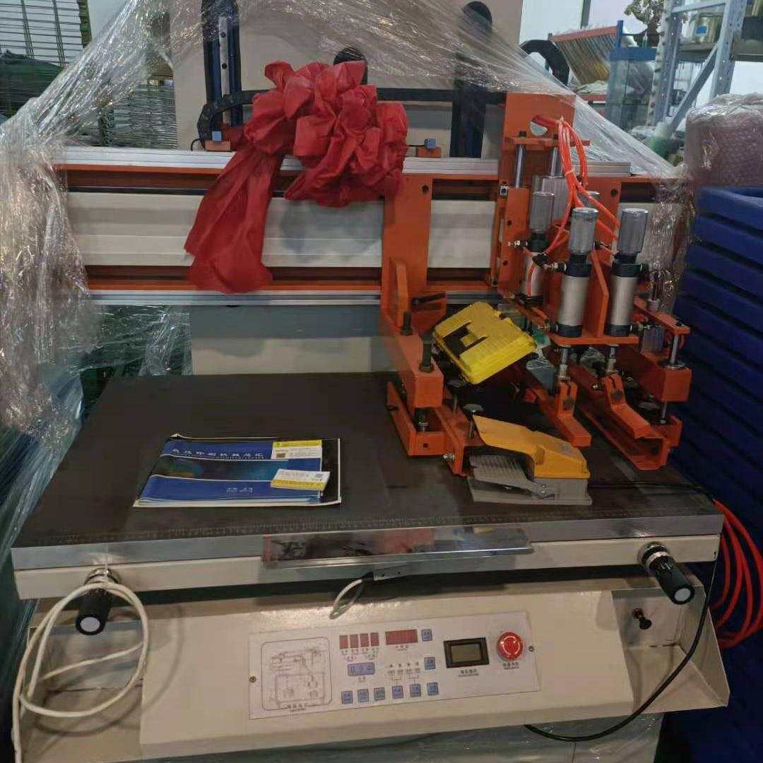 丝网印刷机1