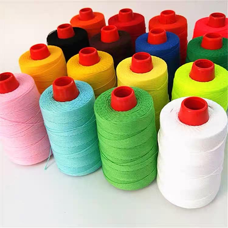 家用线209缝纫机线缝包线涤棉线粽线捆扎线涤棉粽子线绳缝纫绣花线1mm粗