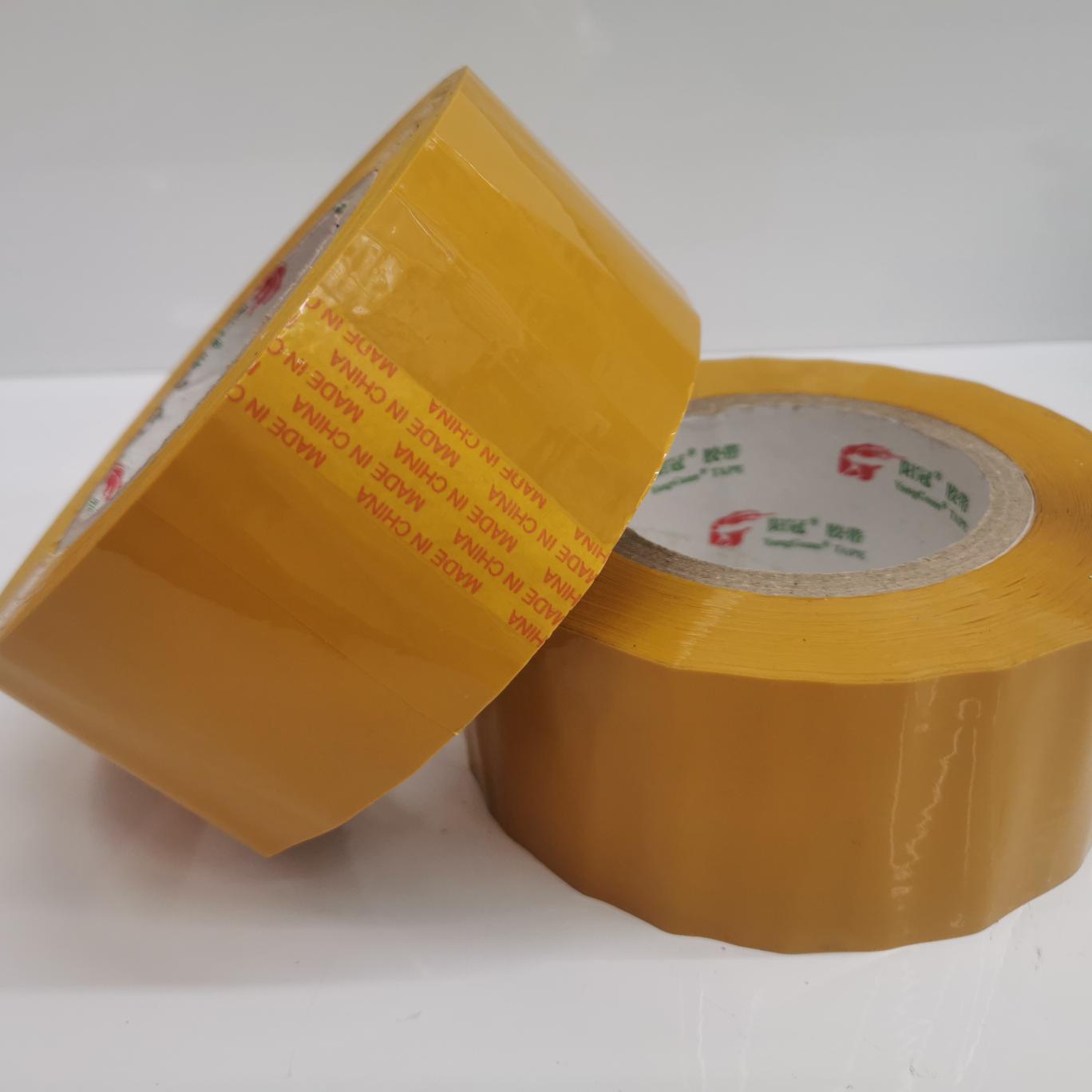 米黄色胶带封箱胶带60*200米