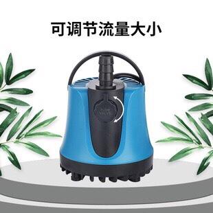 精诺水族底吸静音潜水泵鱼缸换水泵水族箱用循环抽水过滤潜水泵