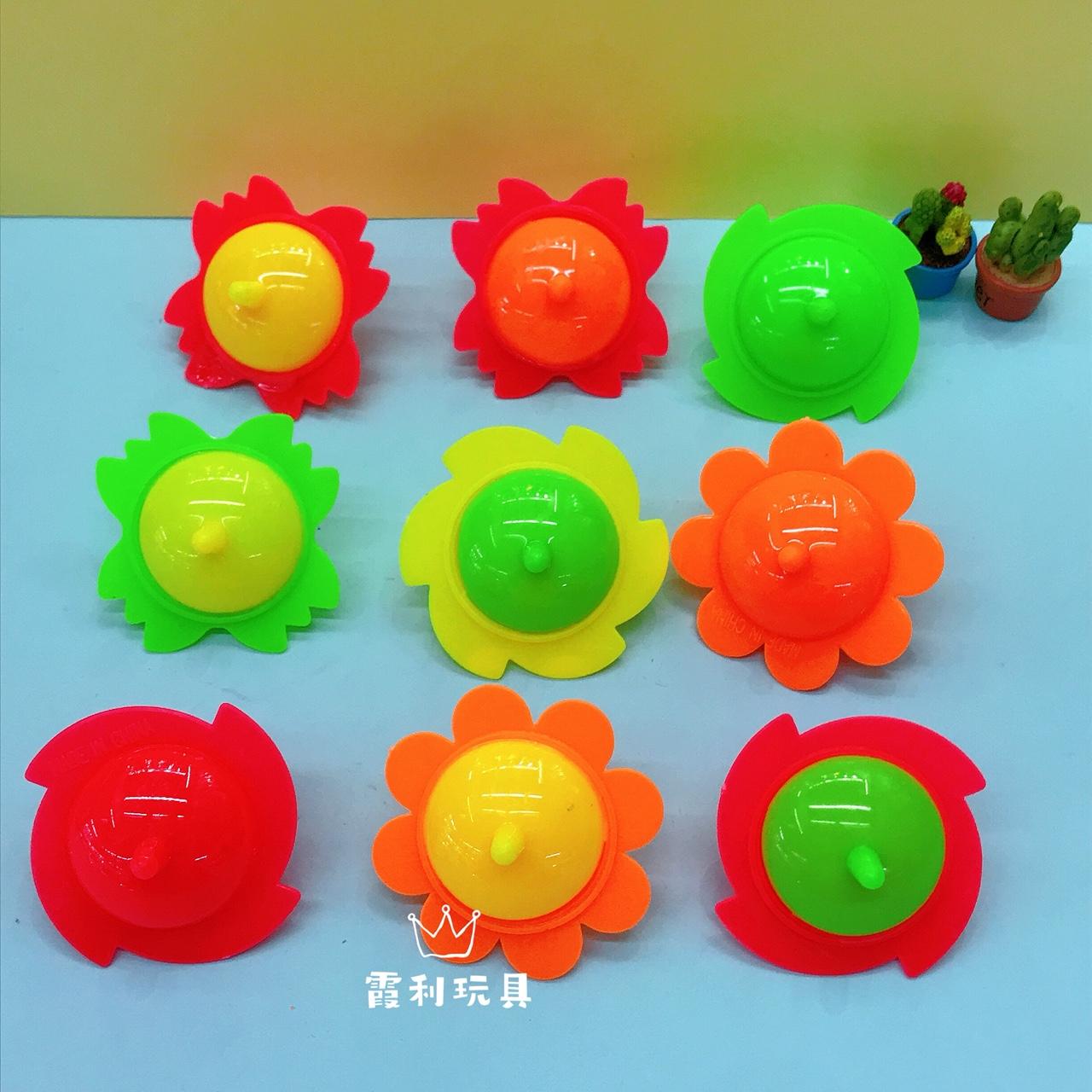花地转 陀螺儿童塑料玩具 赠品 扭蛋
