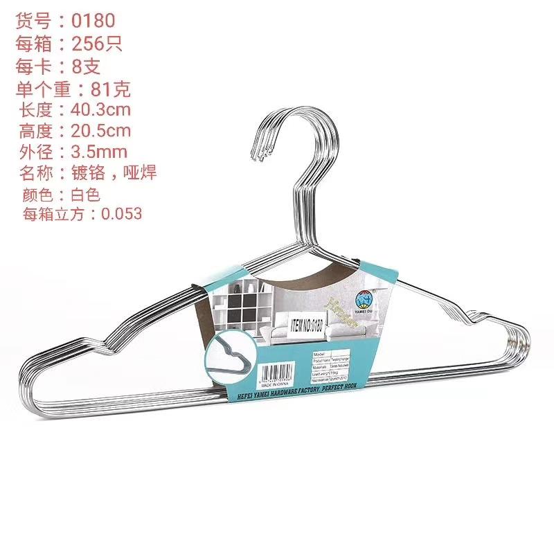 厂家直销经济型实用型浸塑衣架铁丝衣架333