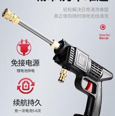水枪锂电池洗车枪