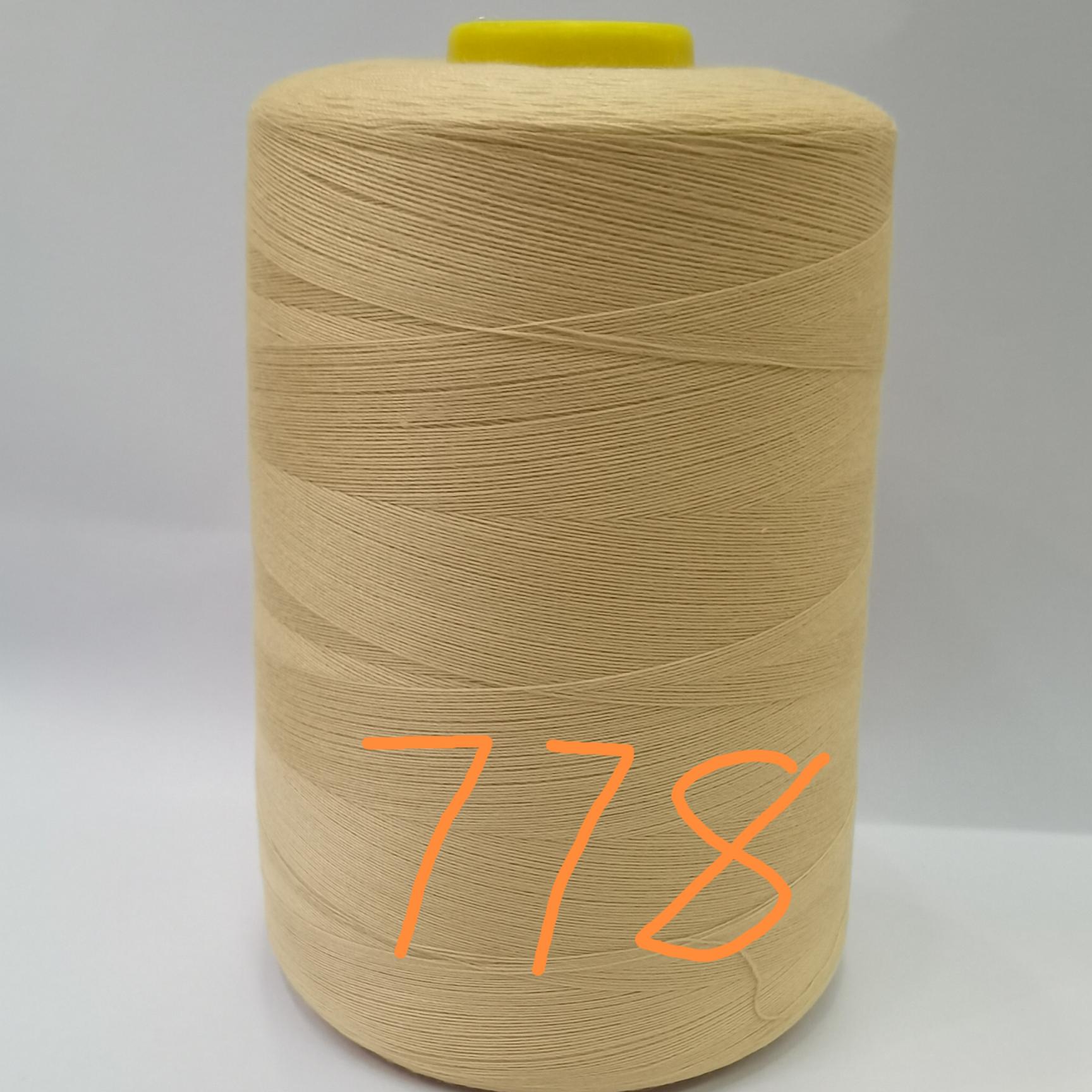 优质涤纶缝纫线     8000码宝塔线      专业40/2服装辅料平车线   厂家直销    778色号