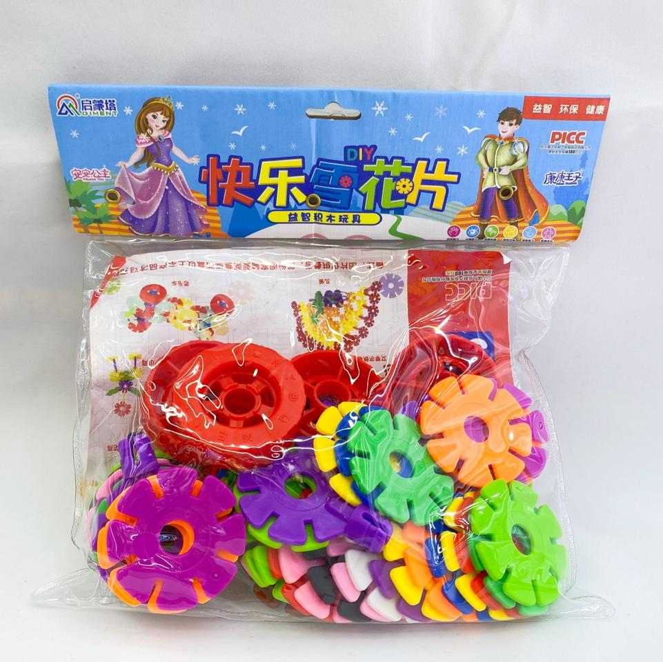 圆形雪花片带字母图形带平面嵌入扣点桌面游戏积木玩具幼儿园区角