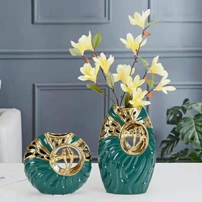 陶瓷摆件花瓶摆件4矮款