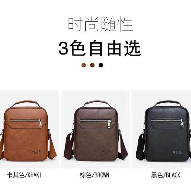1302新款pu男包男士单肩斜挎包背包休闲皮包外贸包潮流韩版