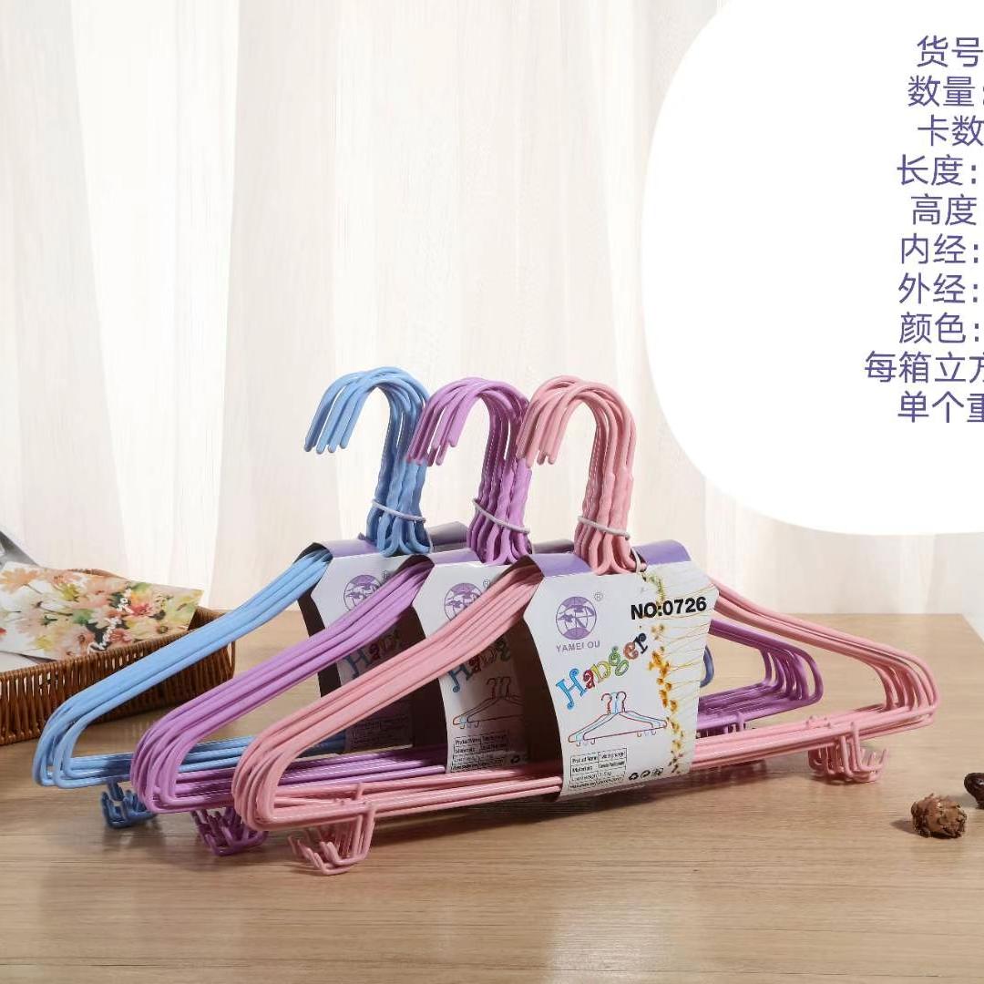 厂家直销经济型实用型浸塑衣架铁衣架0726