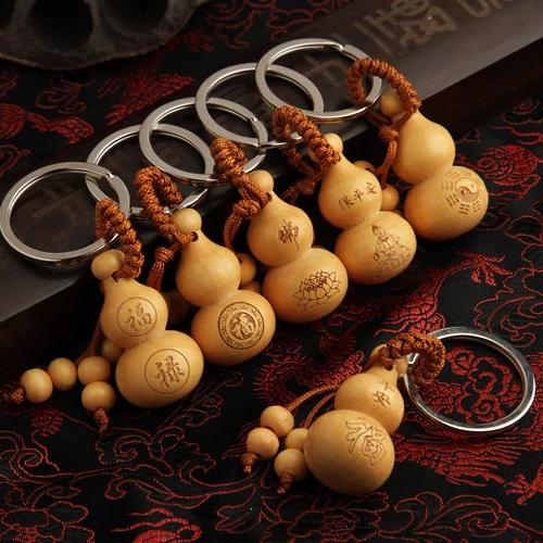 桃木钥匙扣挂件 保平安福禄葫芦钥匙扣 汽车钥匙扣来图定做