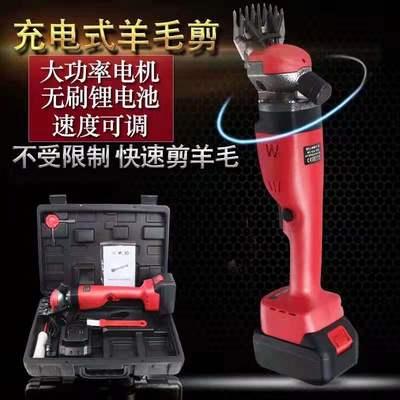厂家直销品质优良锂电电动羊毛剪。