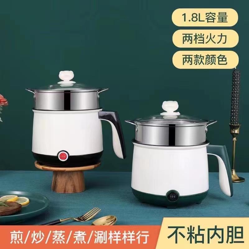 1.8容量电煮炒锅