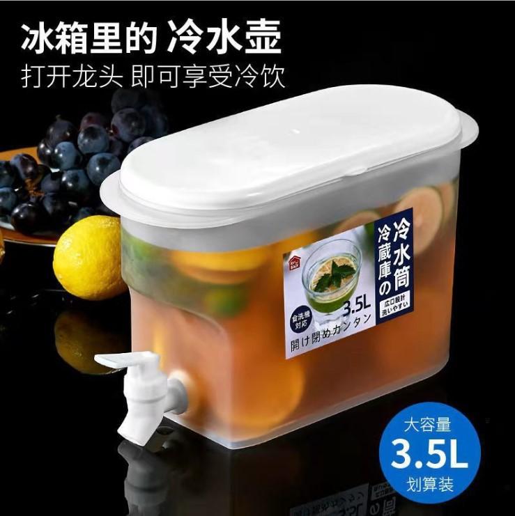 冷水壶带龙头放冰箱水果茶壶夏家用柠檬水瓶水壶凉水桶冷泡瓶冰水