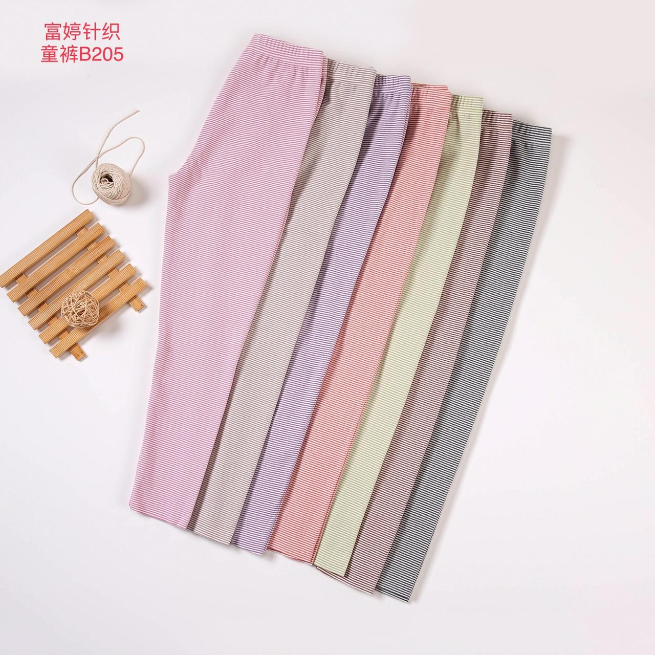 儿童德绒阳离子内衣细条纹自发热保暖裤