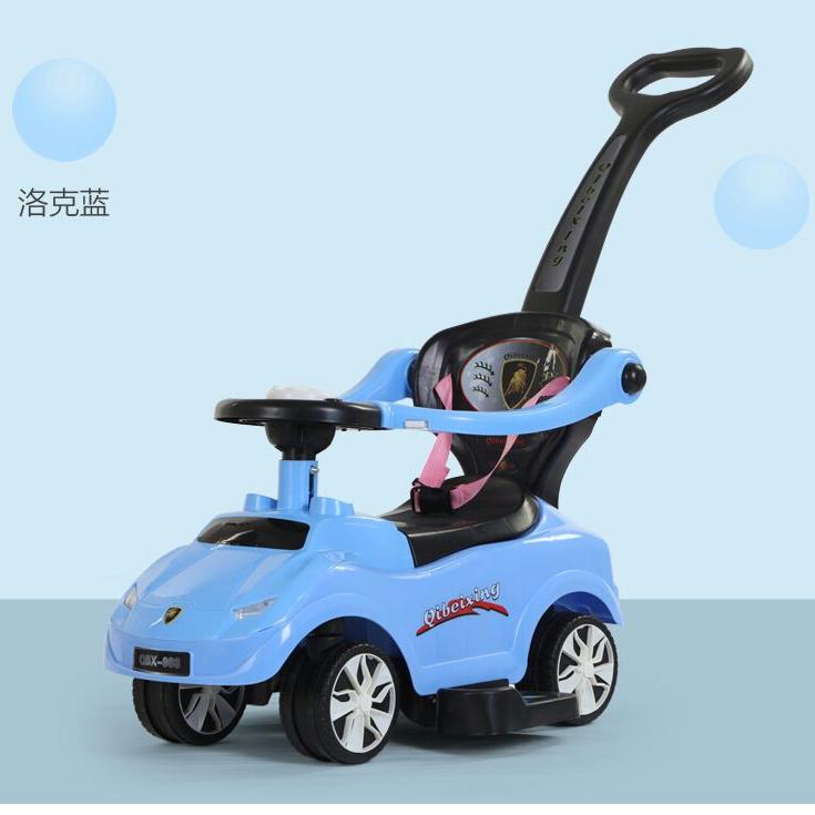 988滑行车推车