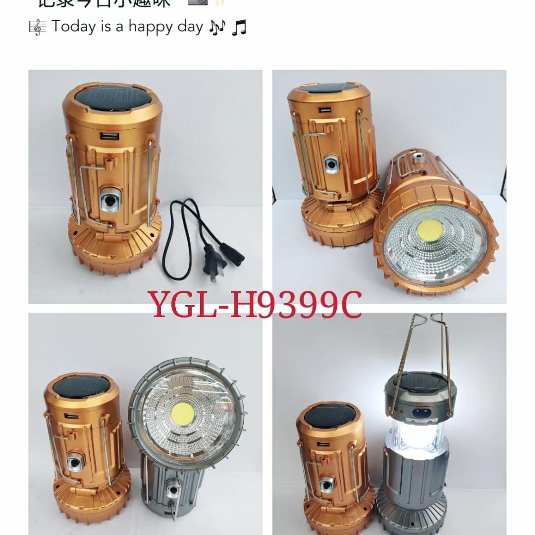 多功能电筒+风扇