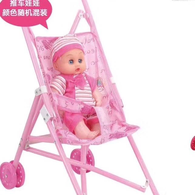 7817塑料推车带娃娃
