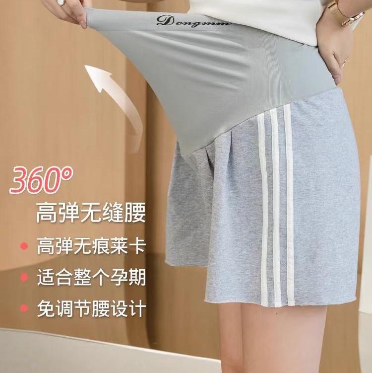 高腰无痕莱卡棉孕妇裤
