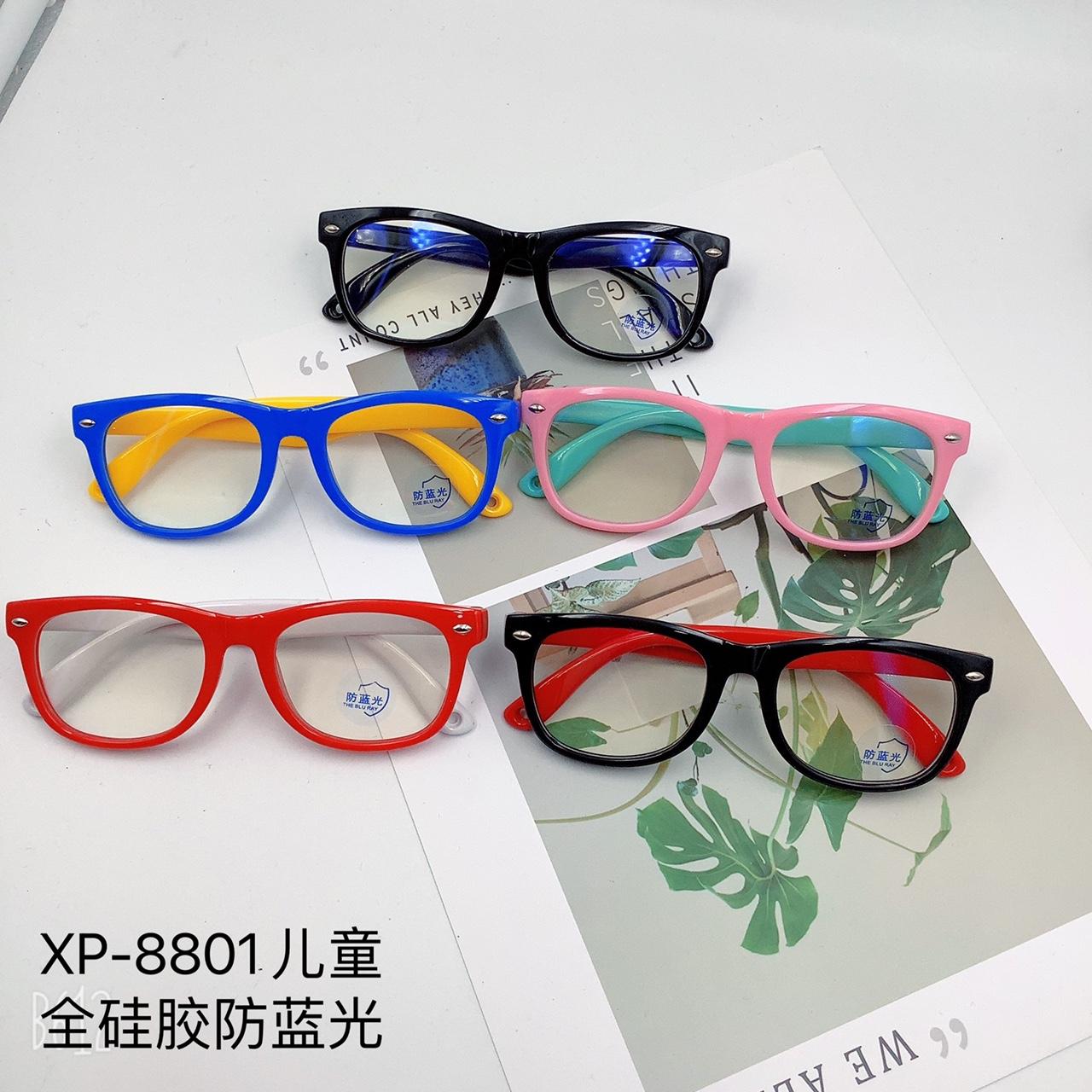 儿童硅胶防蓝光眼镜8801