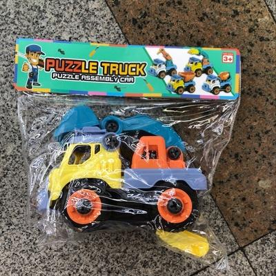 工程车系列玩具