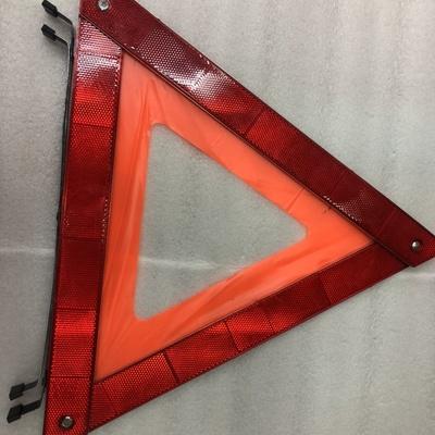 警告牌三角牌事故警示牌