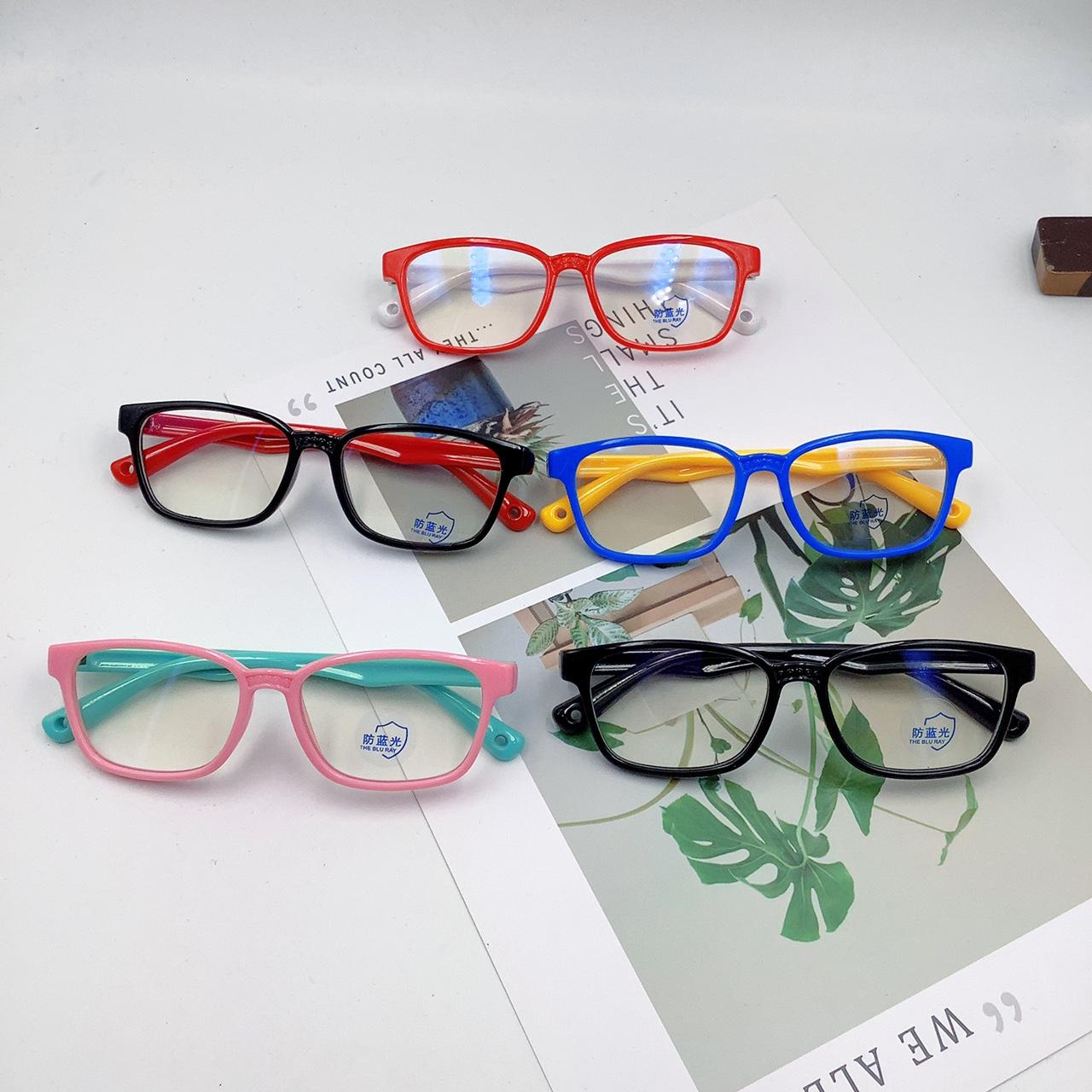 儿童防蓝光眼镜XP-8808