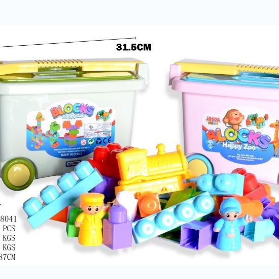 儿童大颗粒积木男女孩动脑益智力大号拼装模型宝宝多功能拼插玩具JS8041