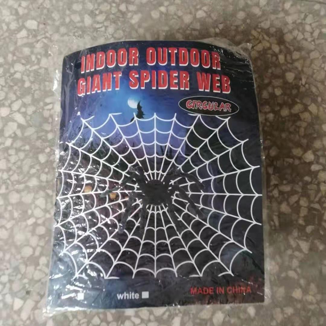 万圣节绒线蜘蛛网