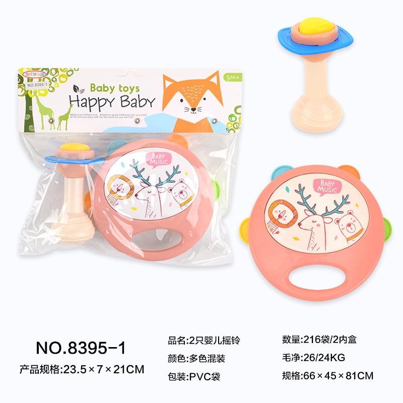 2只装婴幼儿玩具摇铃