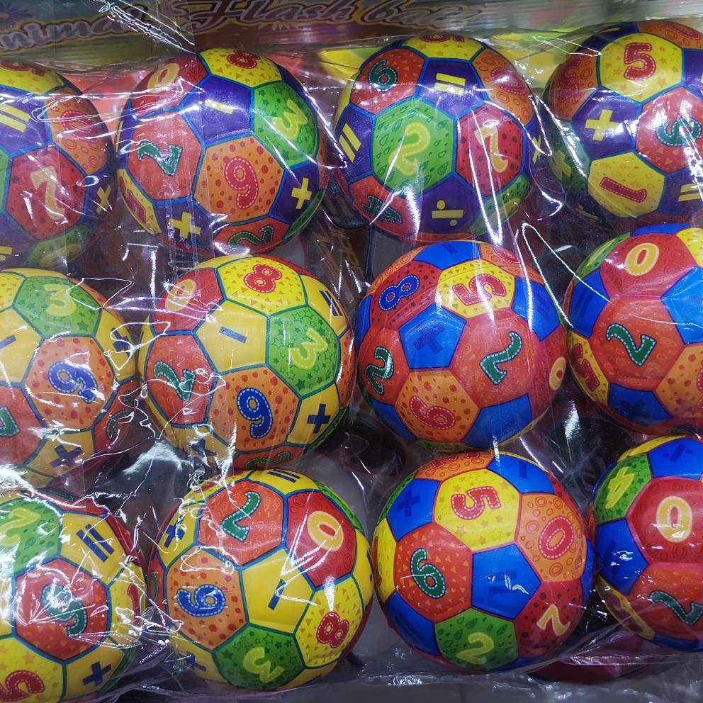 玩具球一8