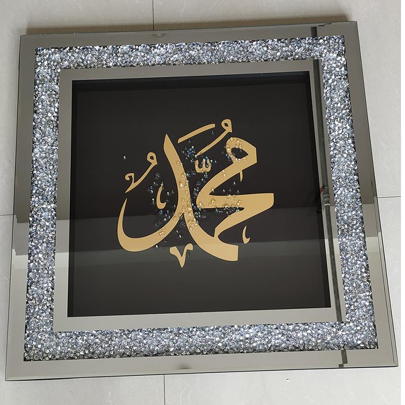 方形玻璃字体画框客厅装饰画碎钻镜面金色银色畅销款钟表