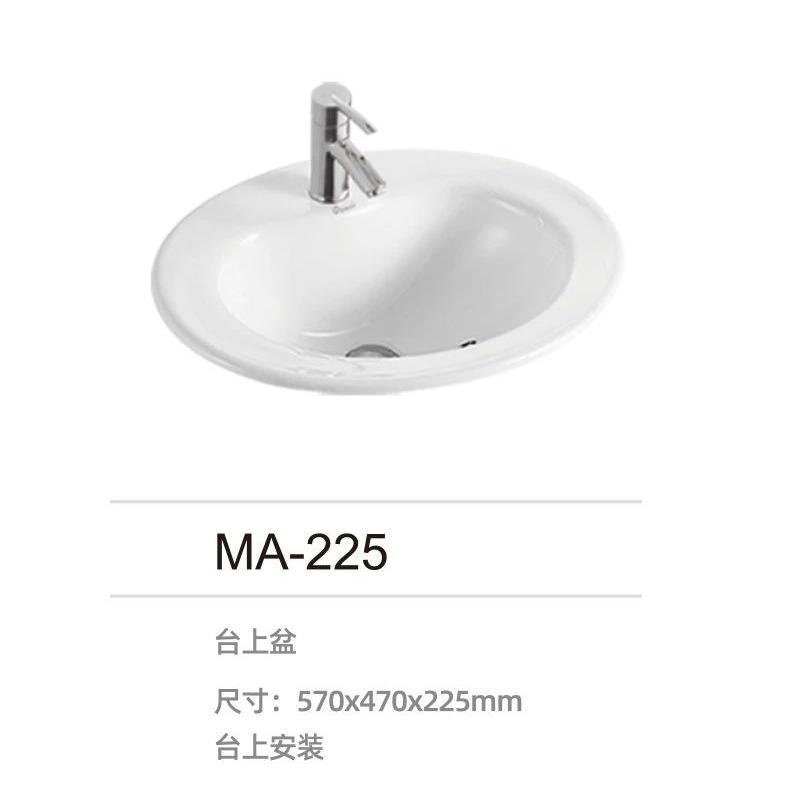 MA-225