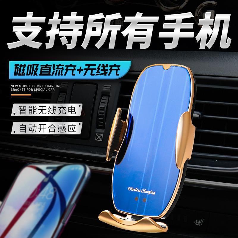 手机支架 H8车载手机支架  无线充 无线快充 磁吸充  红外感应 磁吸车载智能无线充支架 车架