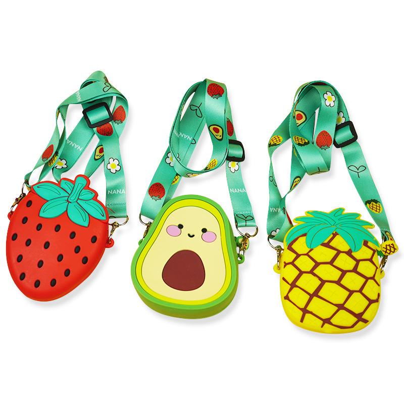 创意硅胶水果背包草莓菠萝牛油果造型儿童幼儿园学生斜挎包