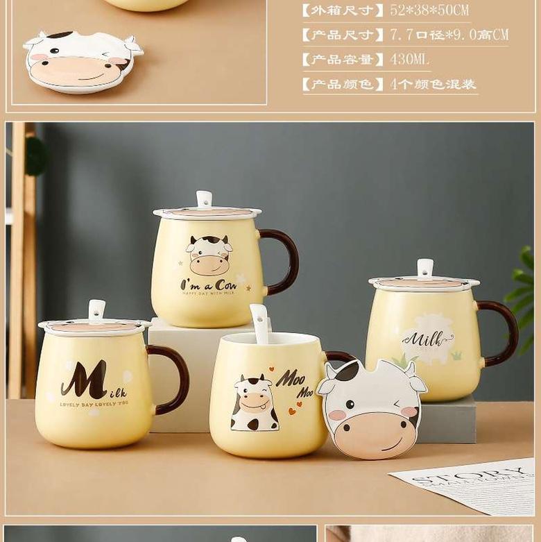 小清新风格陶瓷杯99