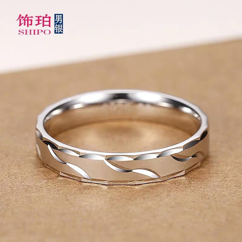 戒指男士单身 个性时尚简约指环 韩版学生尾戒女小指ins潮