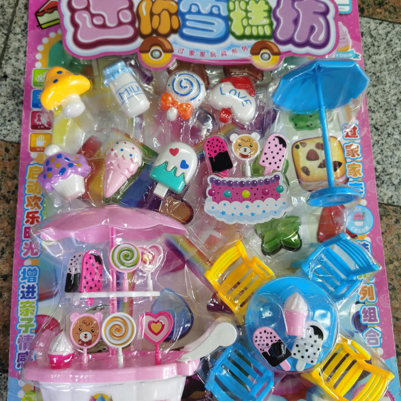 塑料玩具,乐夏日萌乐机玩具系列。