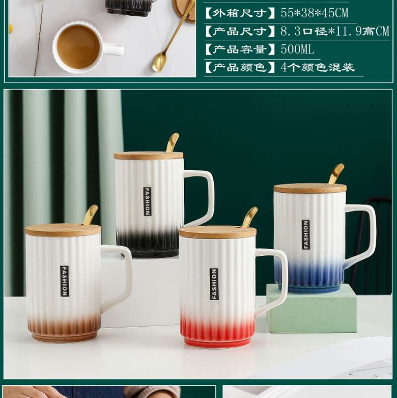 小清新风格陶瓷杯100
