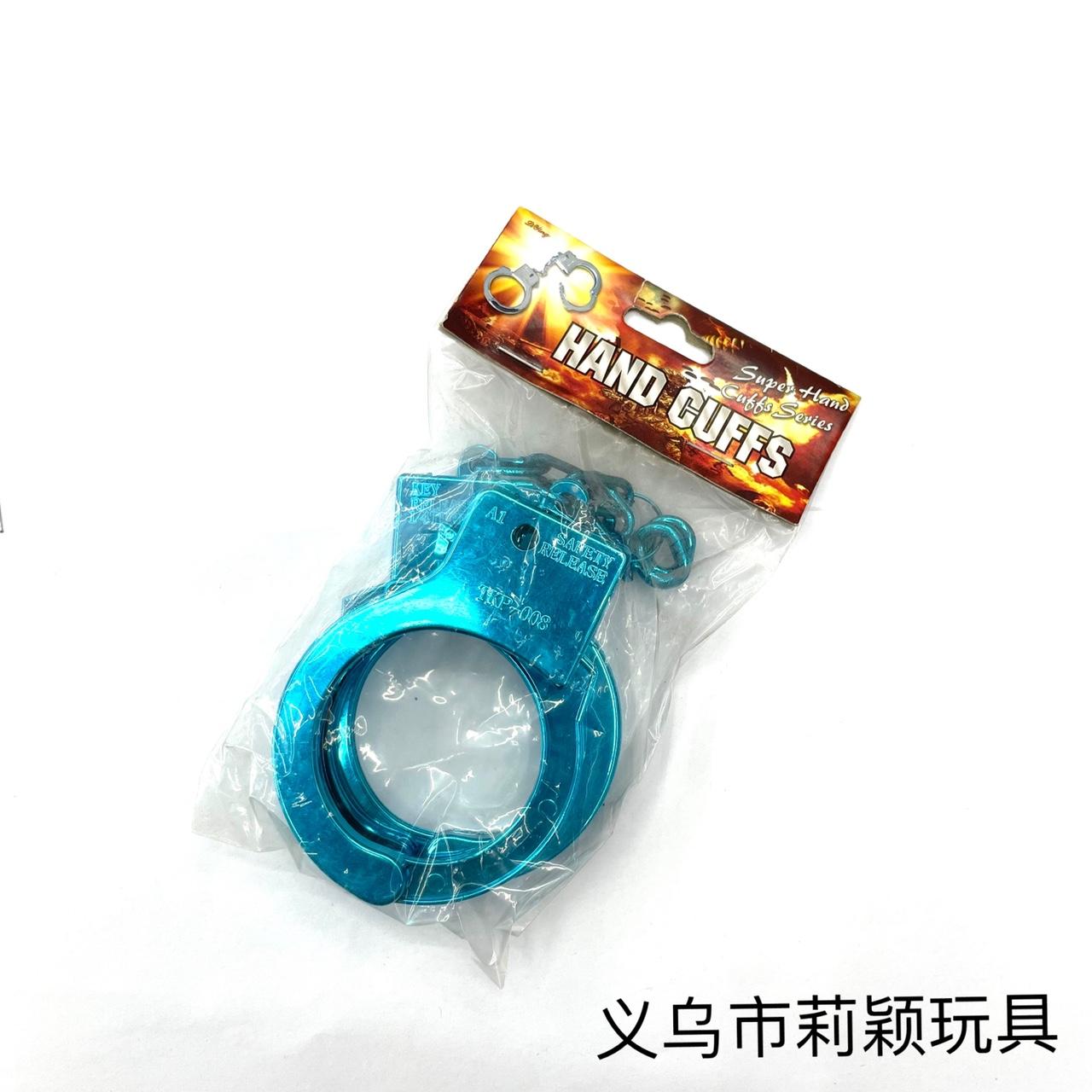 手铐 008吊卡塑料手铐手铐玩具手铐镀膜塑胶手铐情侣手铐万圣节手铐儿童玩具手铐 蓝色