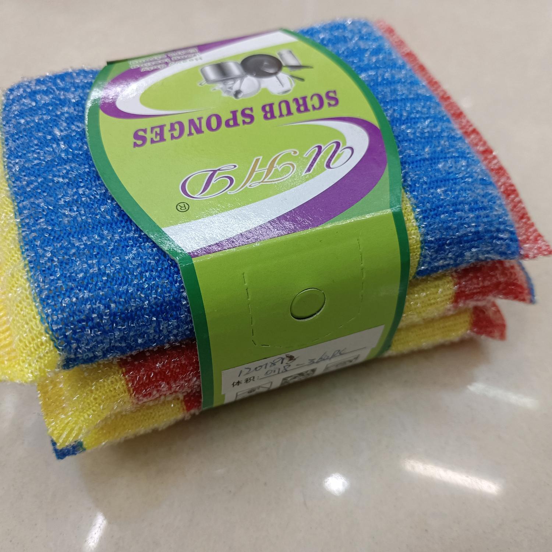 厂家直销国勇清洁球,双色丝毛洗刷大王3PC套卡
