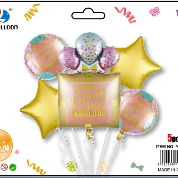 大号蛋糕组合5件套装气球 生日派对节日婚庆各种活动装饰用品 可订做