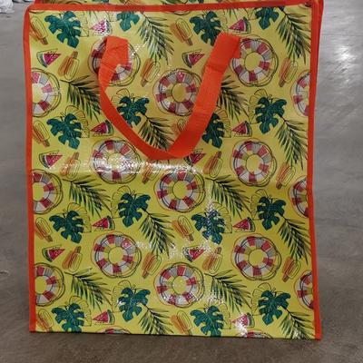 200编织袋搬家收纳行李打包防水蛇皮袋子塑料袋加厚拉链手提,是源头厂家,图片可选,欢迎来厂洽谈定做,