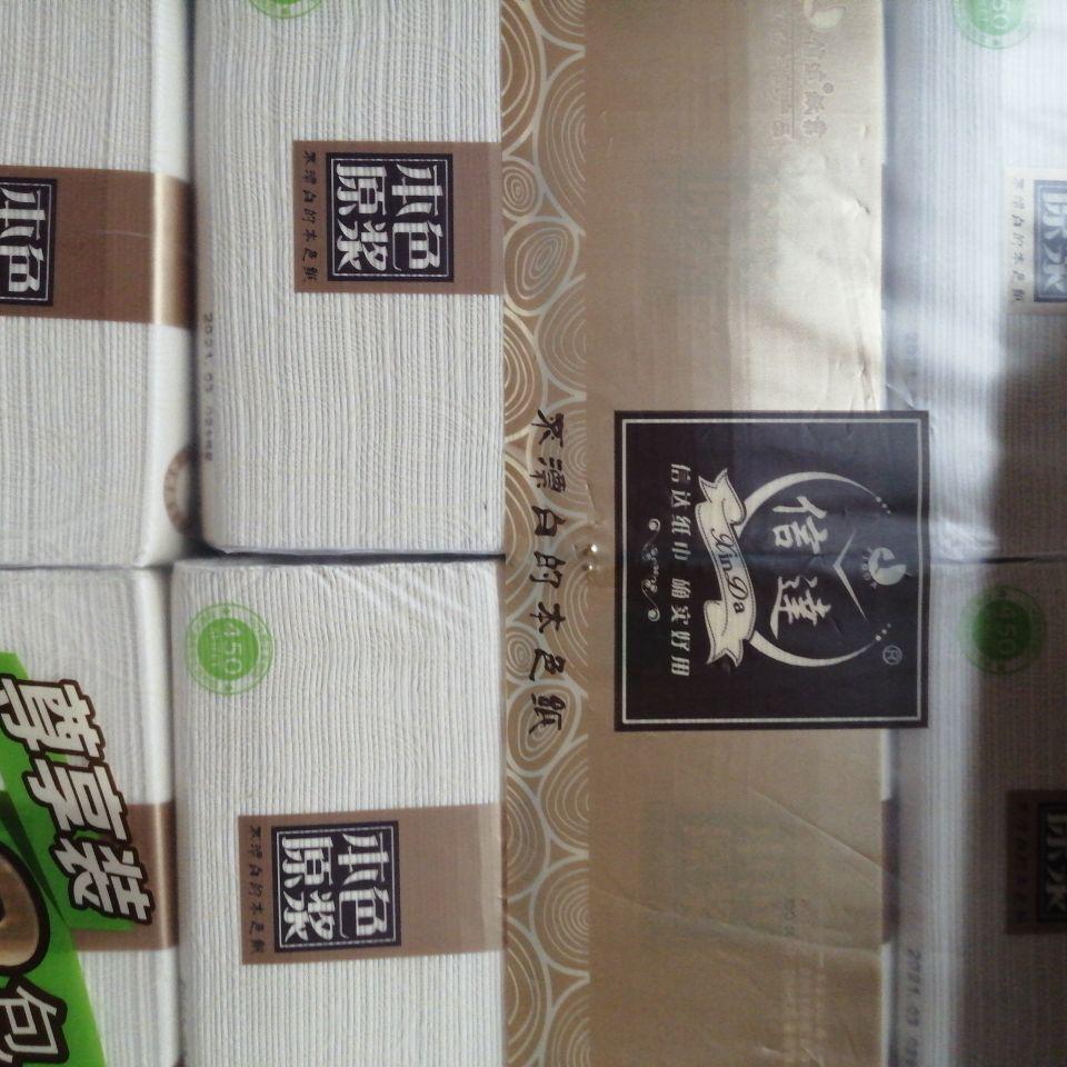 餐巾纸,纸巾,厨房用品,厕所用纸,本色原浆,多种场合可用的170